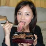 Imagen Japonesa comiendo coños