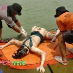 Imagen Secuestrada, violada y despues arrojada al rio
