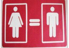 Imagen Los Hombres son de la Tierra y las Mujeres también