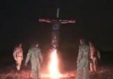 Imagen Torturado y Crucificado