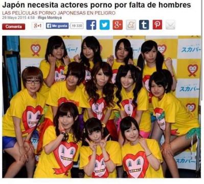japon necesita actores porno