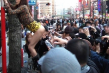 Paparazzi Japoneses