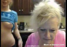 Imagen La madre se une a la webcam de la hija