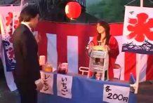 Helado con sabor a coño en Japón
