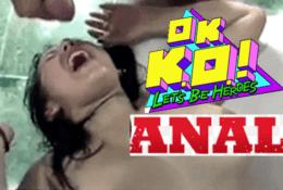 Primer Anal, último anal