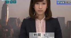 Anna Noma dando las noticias en Japón